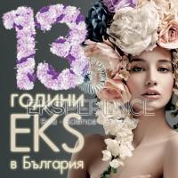 Лотария: Спечелете шампоан 5 литра EKS
