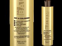 Балсам за третирана и боядисана коса Vanilla Light, 300 мл - Imperity